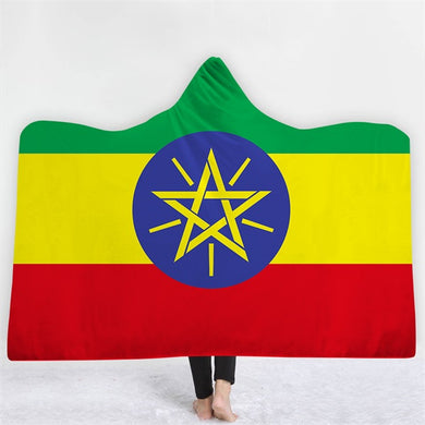 Ethiopia Themed Hooded Blanket - 2 sizes