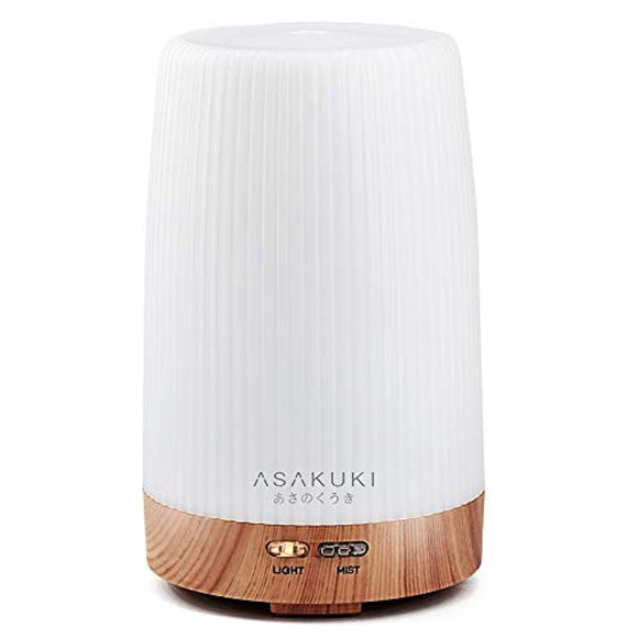 ASAKUKI Portable Essential Oil Diffuser, Ultrasonic 100ml Aroma Diffuser