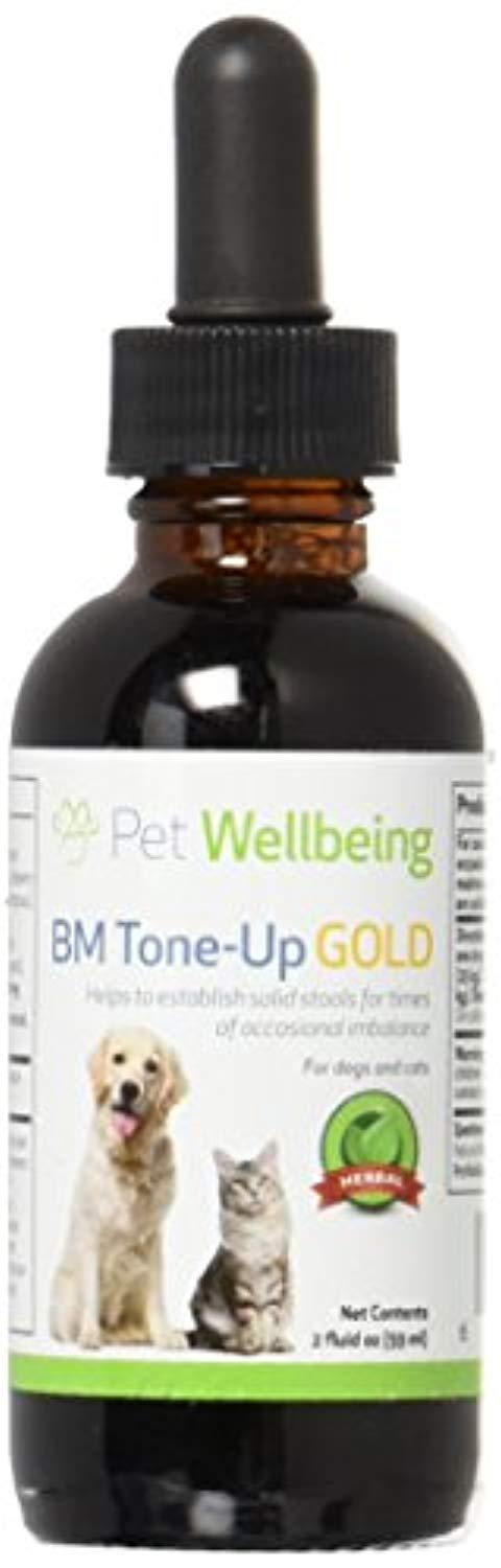Pet Wellbeing BM Tone Up Gold - Stabilizes Bowel Movements and Stools in Dogs with Diarrhea