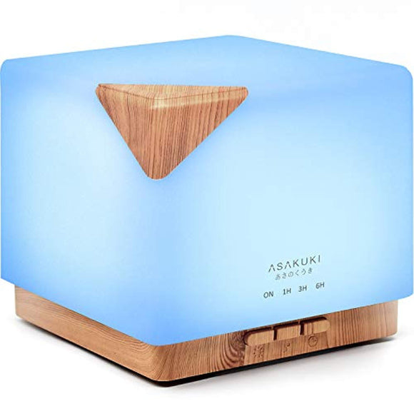 ASAKUKI 700ml Premium, Essential Oil Diffuser