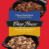 Purina ALPO Gravy Wet Dog Food Variety Pack, Chop House T-Bone Steak & Rotisserie Chicken Flavor