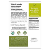 Banyan Botanicals Organic Triphala Powder - 1/2 Pound - USDA Organic - Balancing Formula for Detoxification & Rejuvenation *