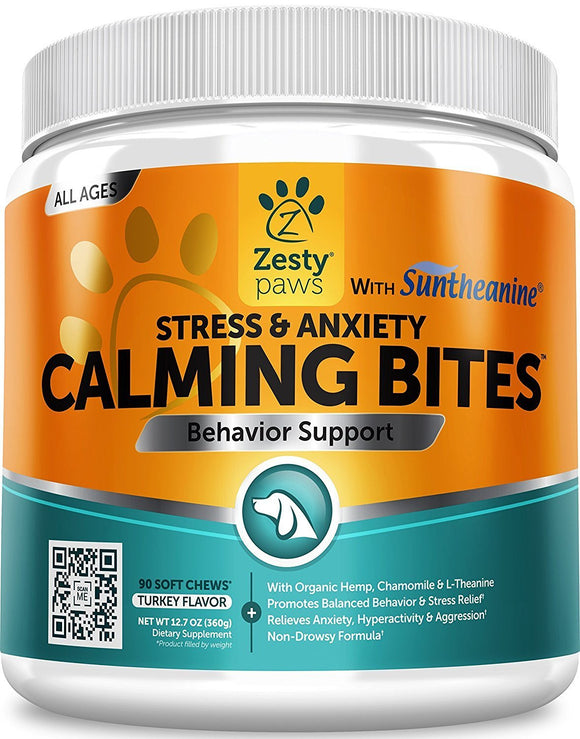 Calming Treats For Dogs - with Suntheanine - Organic Kelp & Valerian Root + L Tryptophan for Dog Stress & Separation Aid in Fireworks, Thunder + Chewing & Barking - 90 Chews