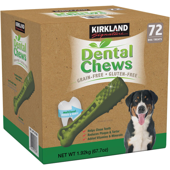Kirkland Signature Dental Chews, 72-count - FREE SHIPPING