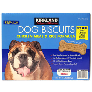 Kirkland Signature Chicken Meal & Rice Formula Dog Biscuits, 15 lbs.