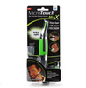 Image of Micro Touch Max All-In-One Personal Hair Trimmer