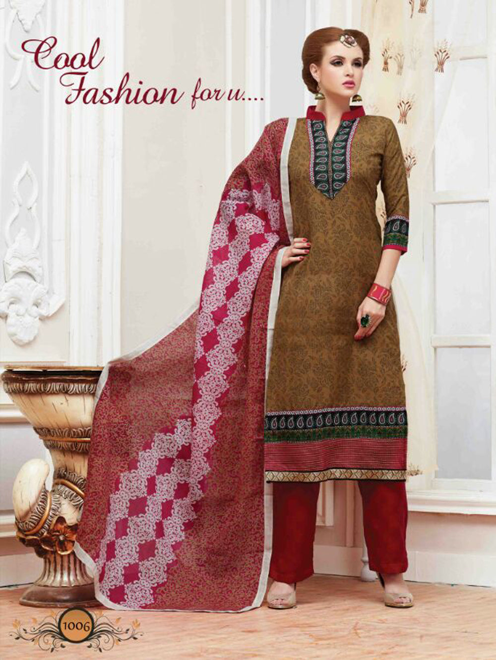 Brown Latest Fancy Traditional Wear Designer Suit