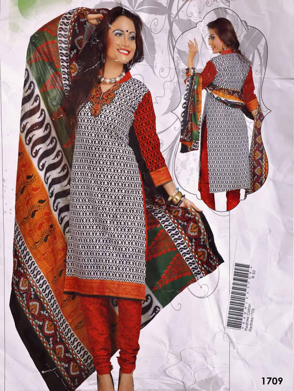 White Printed Salwar Suit
