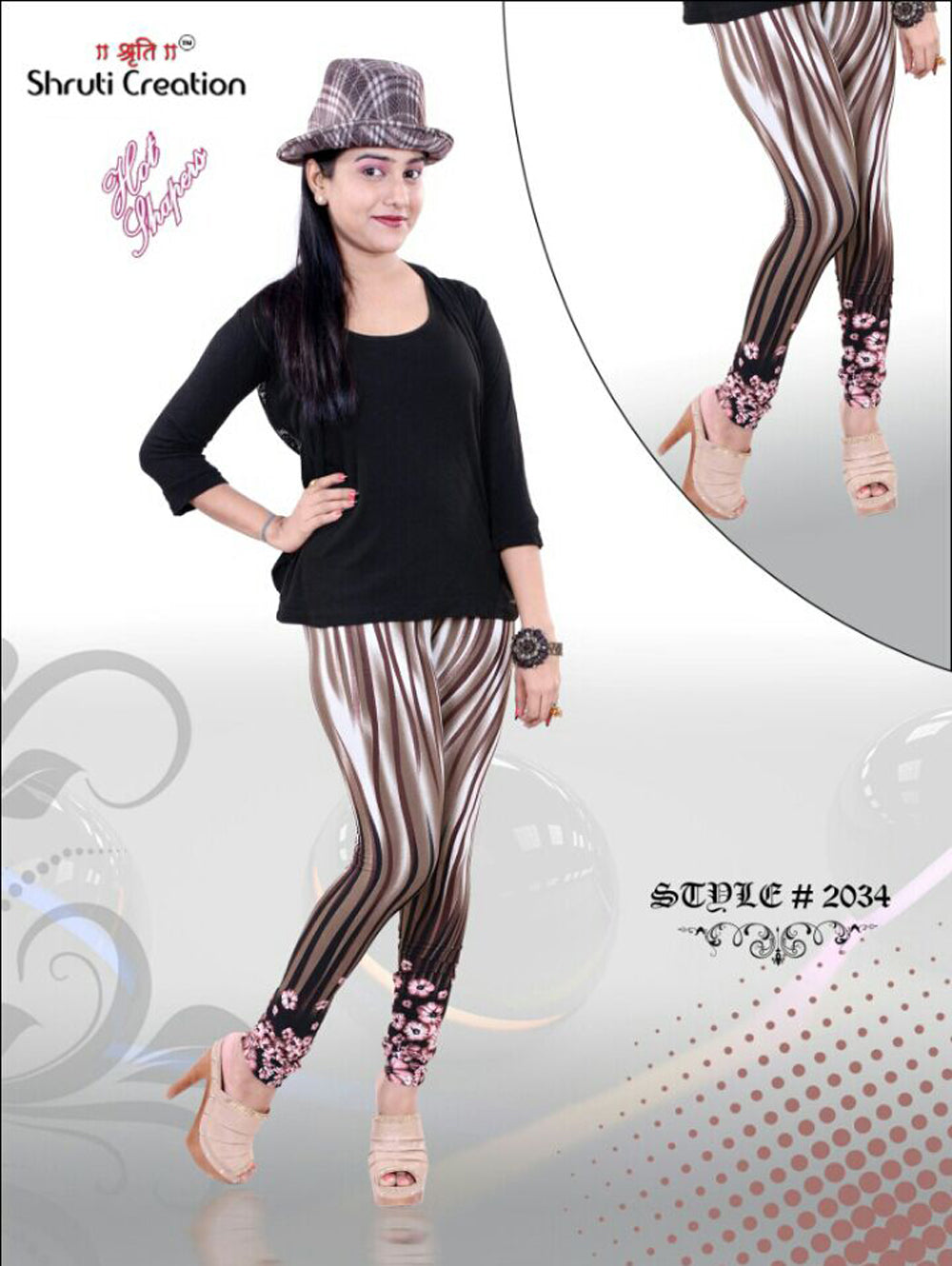 White and Brown Designer Printed Polyester Leggings