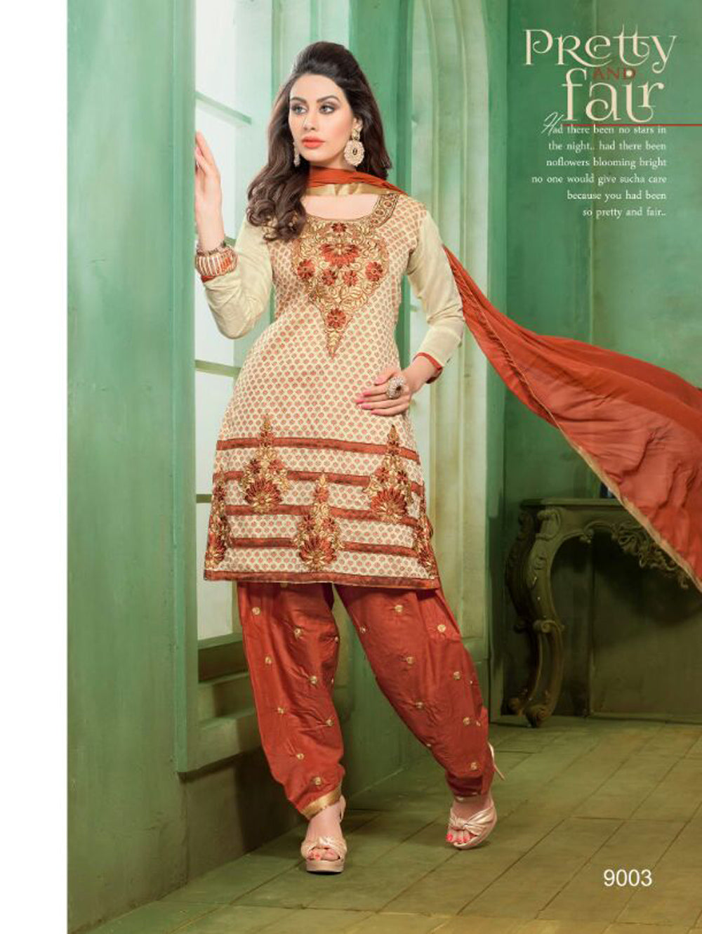 Cream and Brown Embroidered Chanderi Occasional Wear Patiala Suit