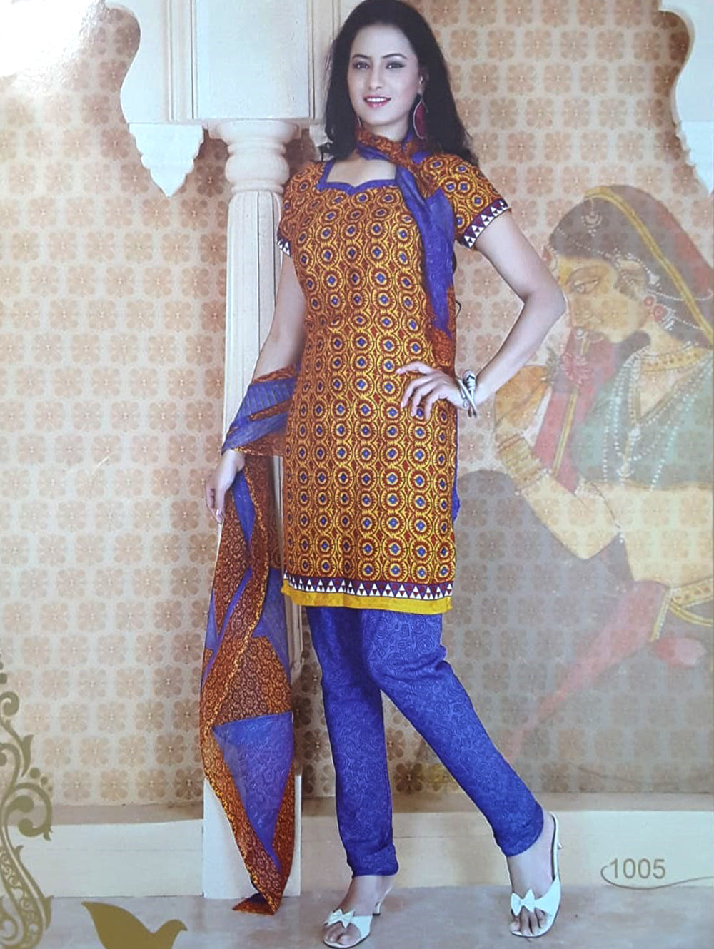 Yellow and Brown Printed Salwar Suit