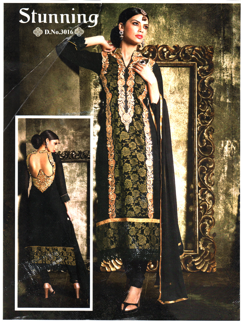 Black and Dark Olive Green Georgette Party Wear Long Straight Suit