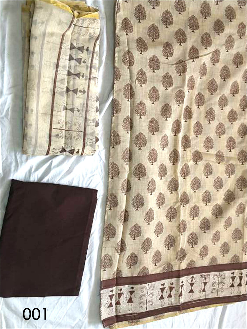 Beige Colour Traditional Printed Salwar Suit