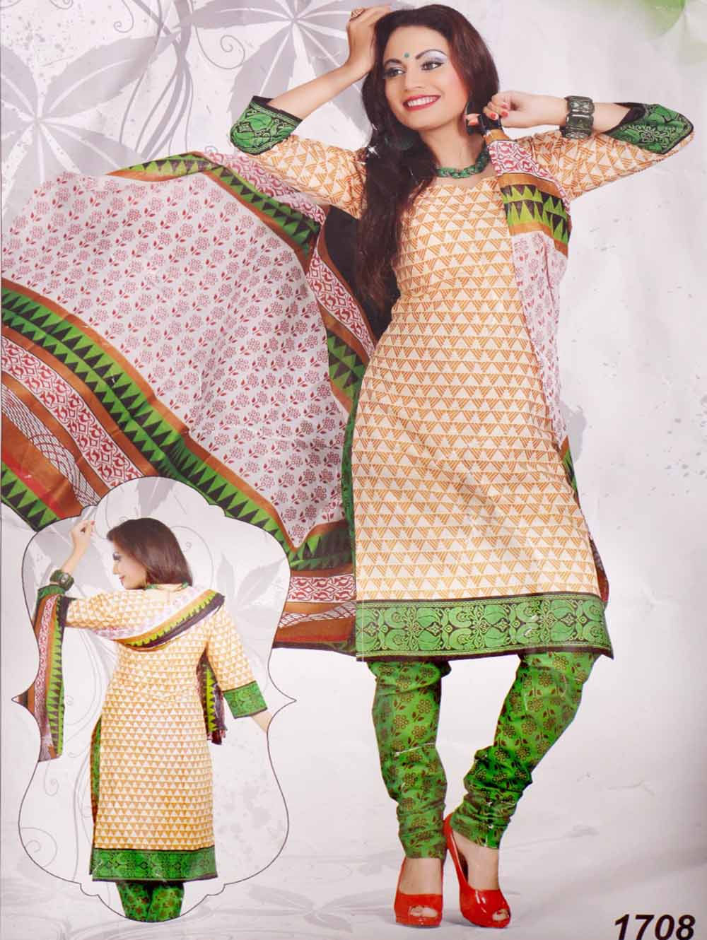 Cream Printed Salwar Suit