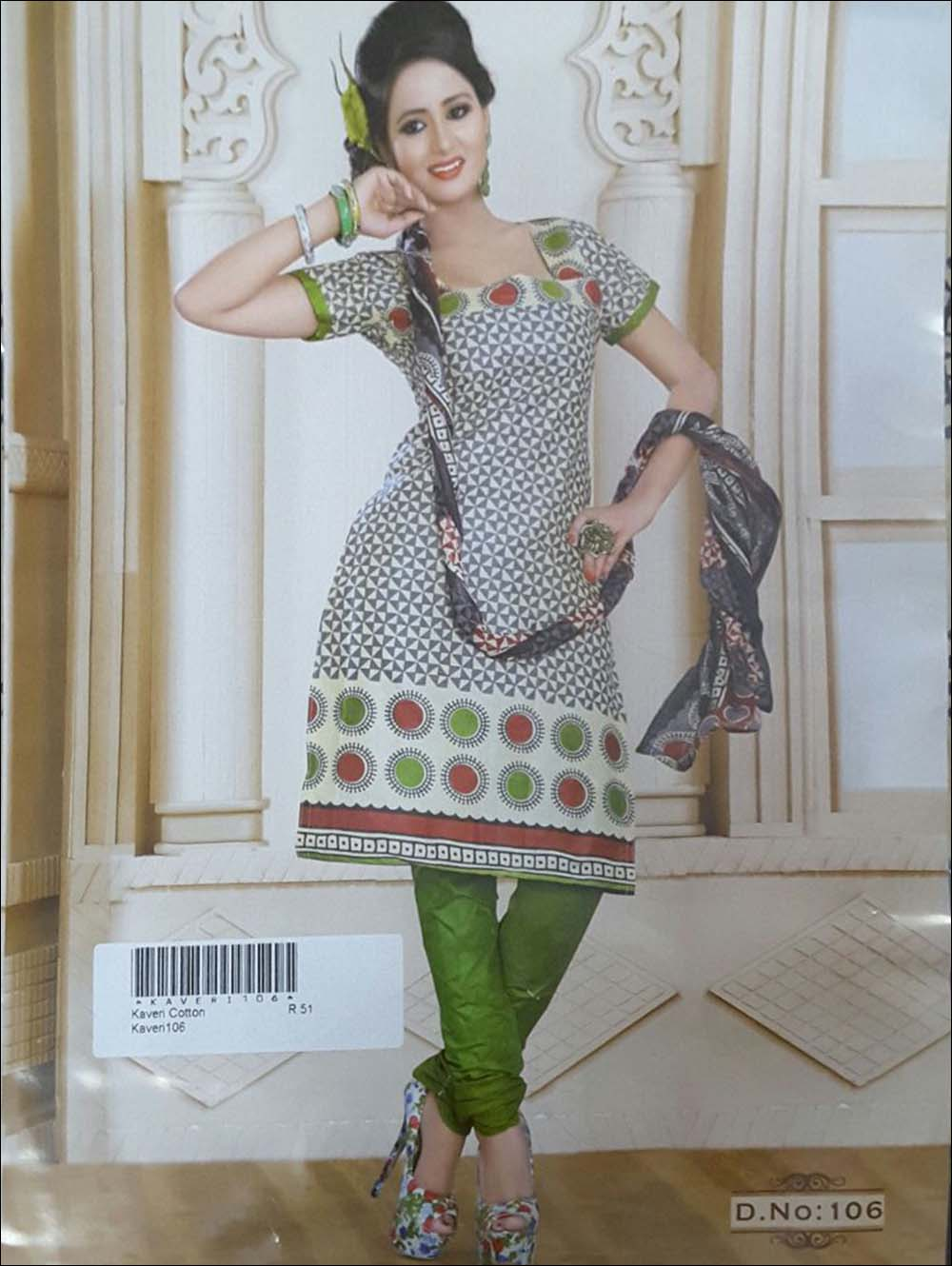 White and Grey Printed Salwar Suit