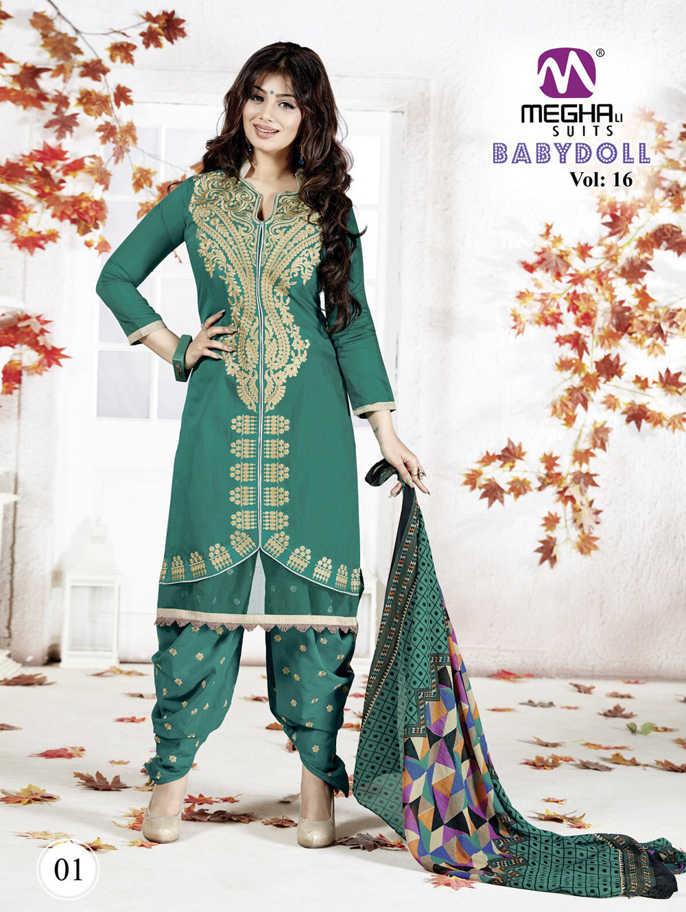 Sea Green and Golden Cotton Party Wear Patiyala Suit