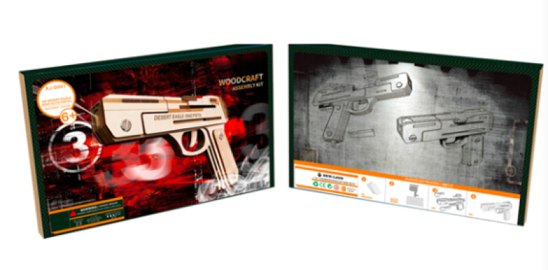 XJ-G001 - Desert Eagle Wooden Rubber Band Shooter Puzzle