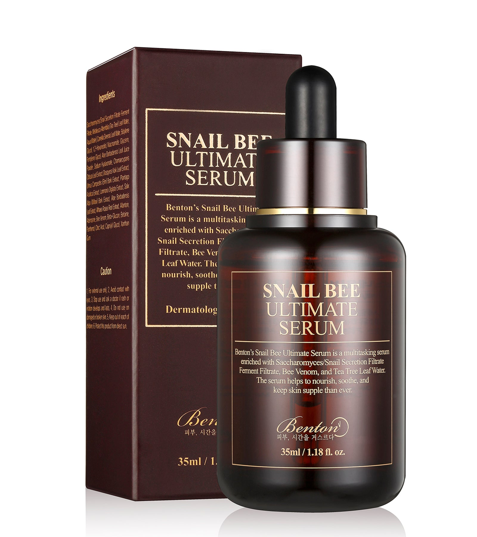 Snail Bee Ultimate Serum - 35ml