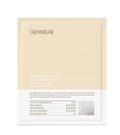 Nutrition Deep Intensive Mask