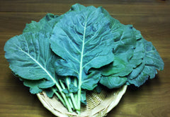Fresh Collard Greens U-Pick per POUND