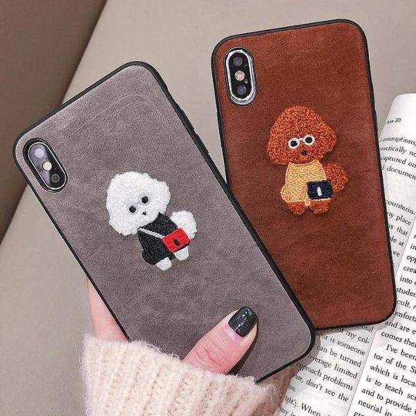 Cartoon Dog iPhone Case