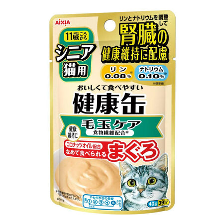 AIXIA Kidney Care + Hairball Control kenko pouch for senior - Tuna Paste Cat Food - 40G