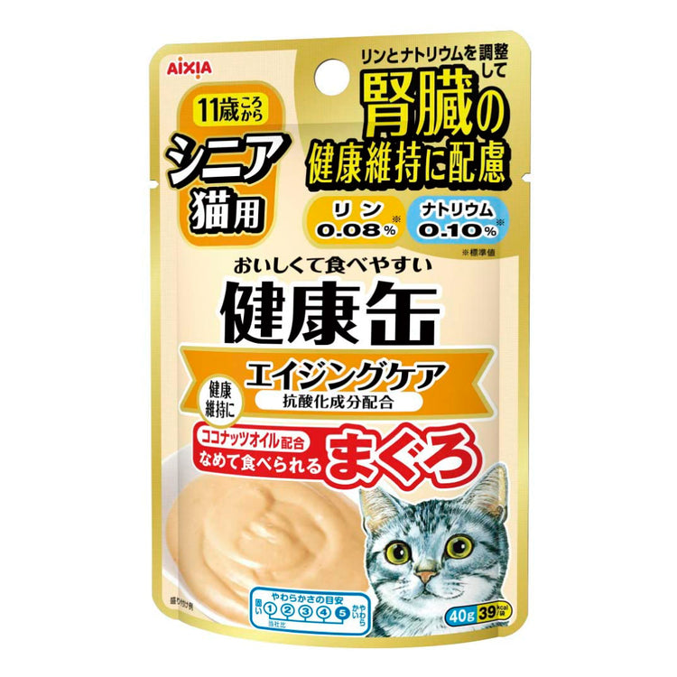 AIXIA Kidney + Aging Care kenko pouch for senior - Tuna Paste Cat Food - 40G