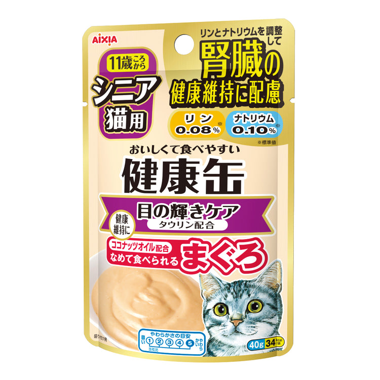 AIXIA Kidney + Eye Care kenko pouch for senior - Tuna Paste Cat Food - 40G
