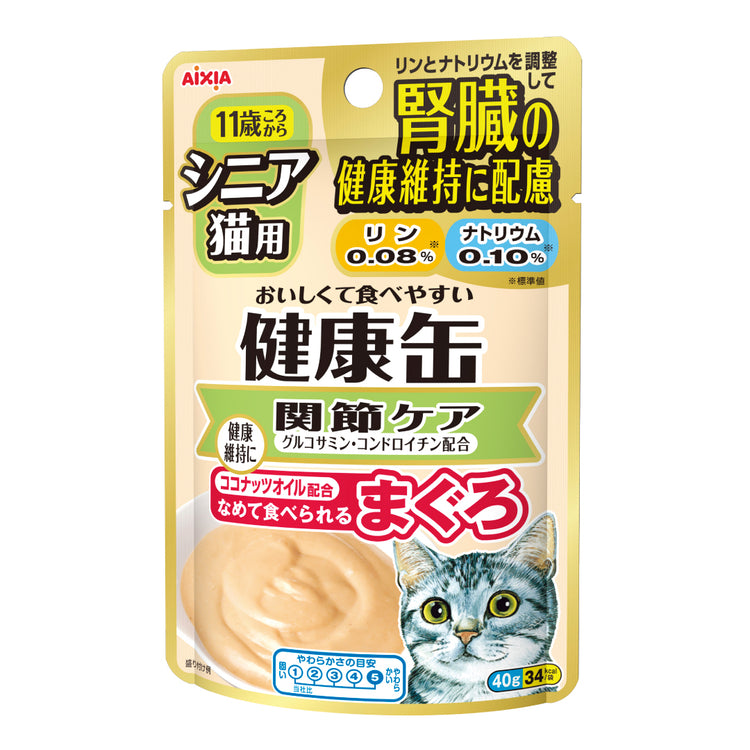 AIXIA Kidney + Joint Care kenko pouch for senior - Tuna Paste Cat Food - 40G