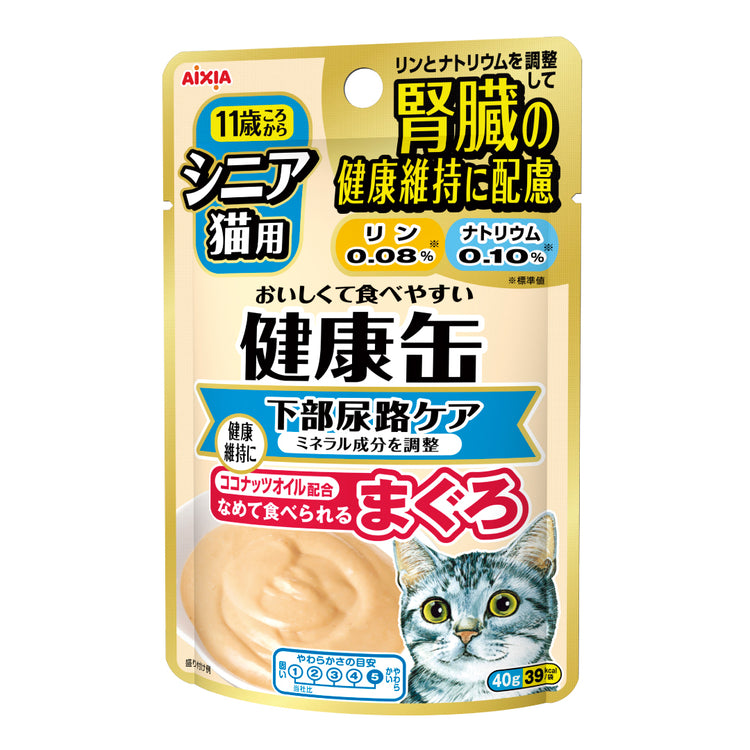 AIXIA Kidney + Urinary Tract Care kenko pouch for senior - Tuna Paste Cat Food - 40G