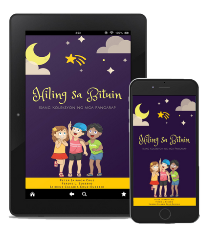 Hiling Sa Bituin Donation (plus FREE E-book for any amount)