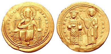 Byzantine Gold Coins from 1034 AD, depicting Romanus III