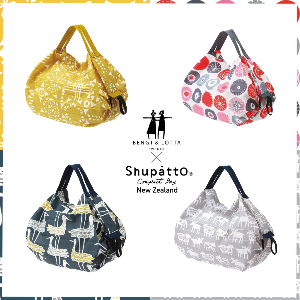 Shupatto Award Winning Eco Foldable Compact Tote Bag BENGT & LOTTA Limited Edition