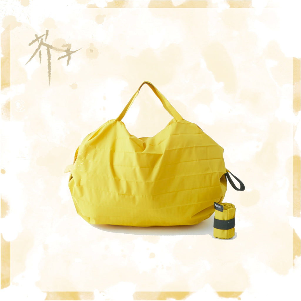 Shupatto tote bags nz yellow S