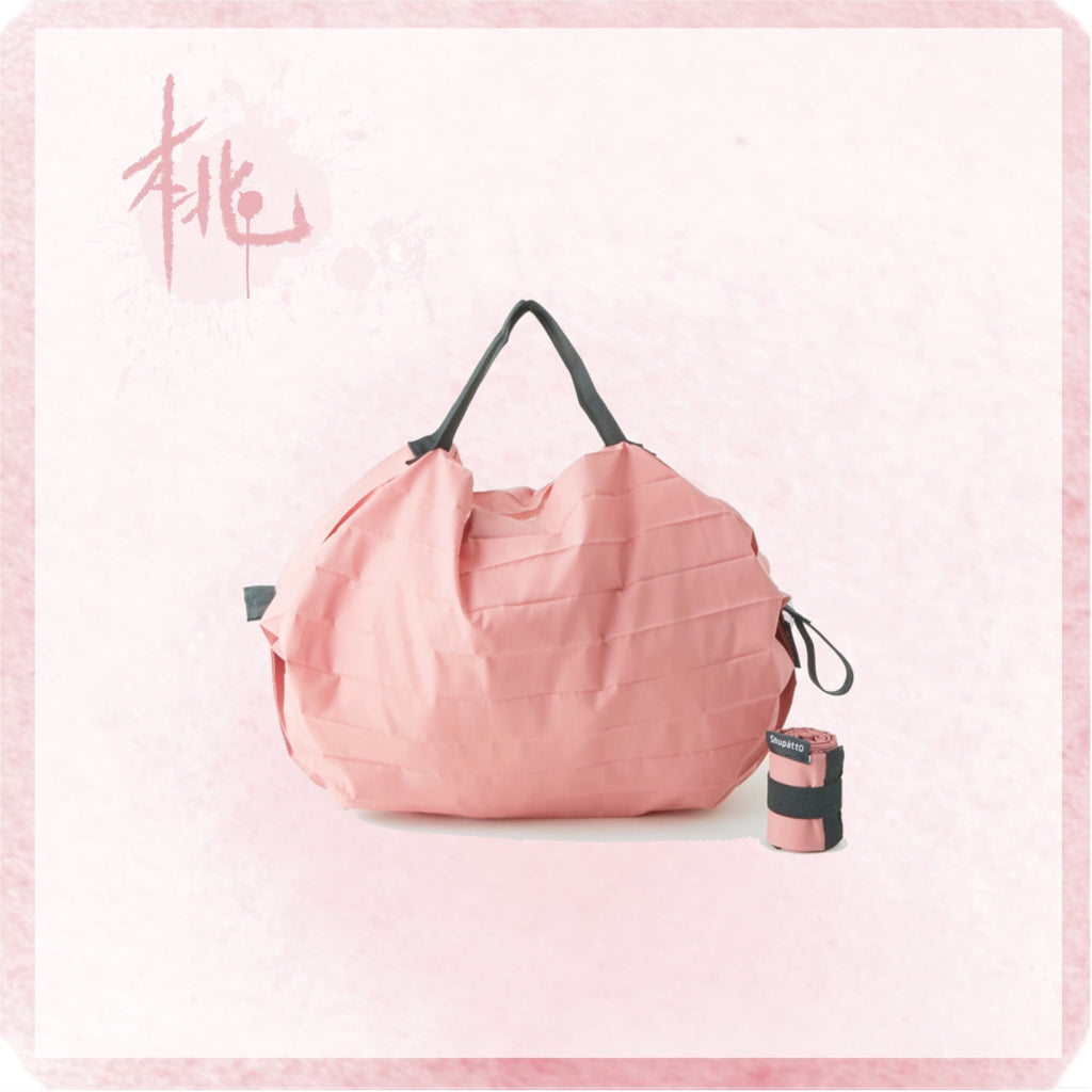 Shupatto Tote Bags nz Pink S