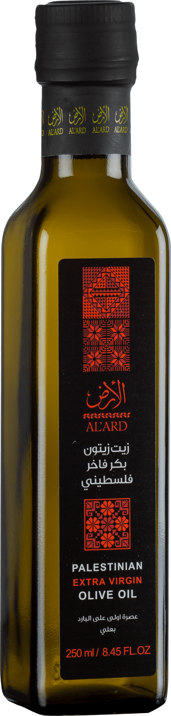 Extra Virgin Olive Oil - 250ml/8.45 FL.OZ - Al'ard USA
