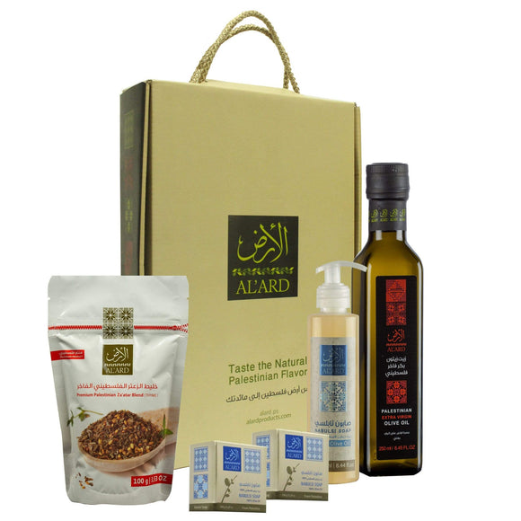 AL'ARD GIFT BOX ( EXTRA VIRGIN OLIVE OIL 250ML+ 2 PREMIUM NABULSI SOAP 150G + Olive Oil Liquid Soap 250ml/8.45 FL.OZ +PREMIUM ZA'ATAR BLEND 100g) - Al'ard USA