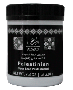 Black Seed Paste Blend (Qizha) 220g - Al'ard USA