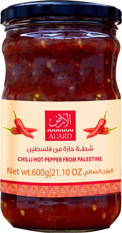 Chili Pepper Sauce (Hot Sauce) -  600g/21.10 OZ - Al'ard USA