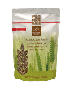 Al'ard Products Crushed Green Freekeh - 250g/ 8.81 OZ