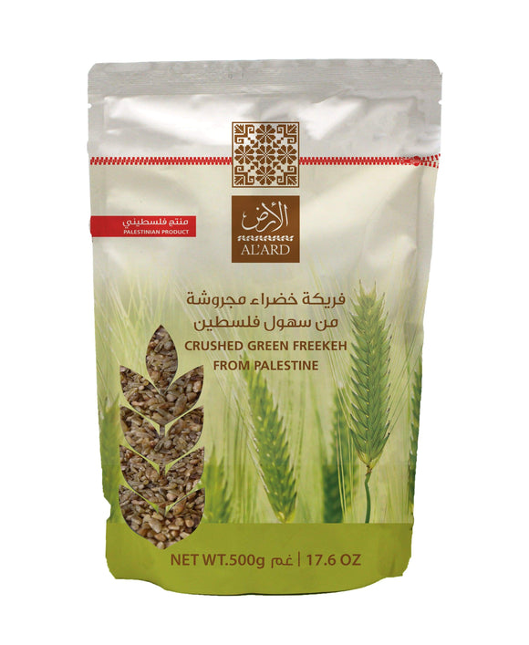 Al'ard Products  Crushed Green Freekeh - 500g/17.6 OZ