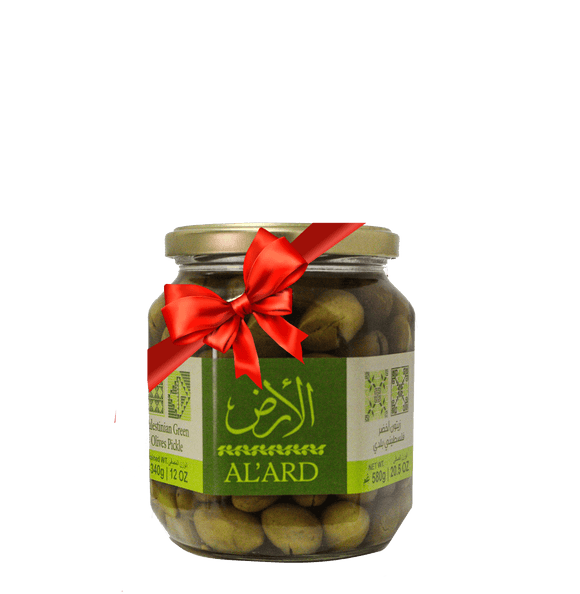 Green Olives Pickle Drained WT 340g. 12 OZ - Al'ard USA