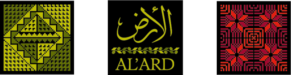 Al'Ard USA Gift Card - Al'ard USA