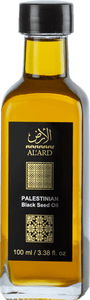 Palestinian Black Seed Oil - 100ml/3.38 FL.OZ - Al'ard USA