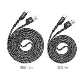 Baseus Type-C Confidant Anti-break Cable 2.4A 1.5m Black (CATZJ-B01)