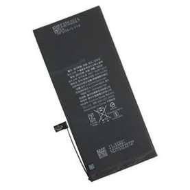 Batteries Apple pour iPhone 7 Plus 2900 mAh