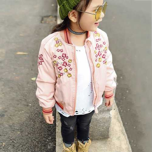 Kids Girl Leisure Jackets