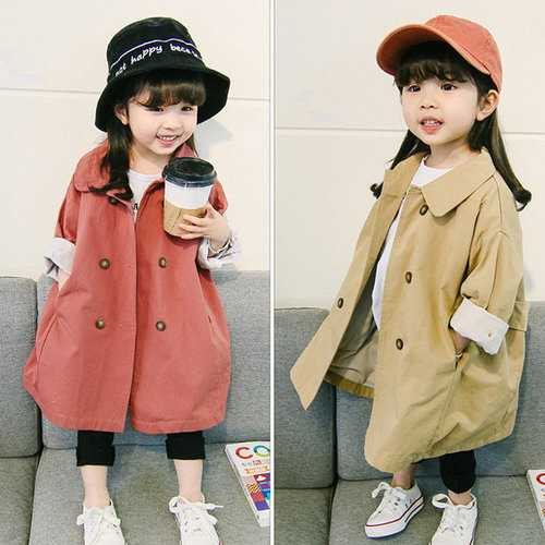 Solid Color Girl Windbreaker 1-7Y