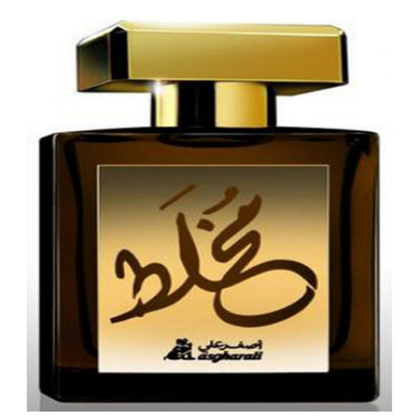 Mukhallat Unisex Concentrated Perfume Oil