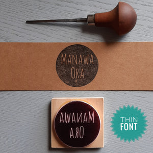 Name in Circle- Handcarved Stamp